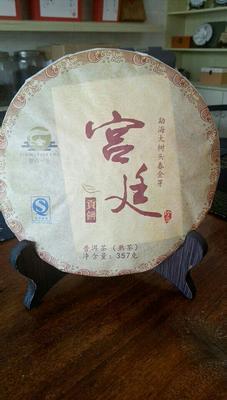 云南省西双版纳傣族自治州景洪市宫廷普洱 特级 盒装