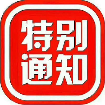广西壮族自治区百色市靖西县红铁木
