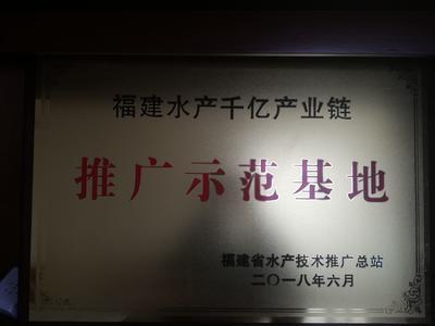 福建省漳州市云霄县珍珠龙胆石斑鱼 人工殖养 1-1.5公斤