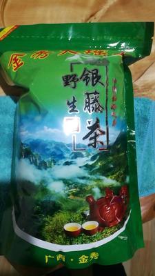 广西壮族自治区来宾市金秀瑶族自治县藤茶 一级 袋装