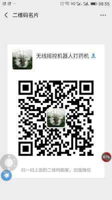 广东省江门市蓬江区喷枪