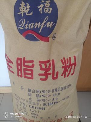 山东省潍坊市潍城区羊奶粉 3-6个月