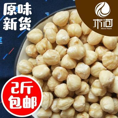 云南省昆明市呈贡区榛子 6-12个月 散装