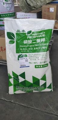 山东省济南市天桥区磷酸二氢钾  农业优品级,