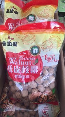山东省临沂市兰山区纸皮核桃  享知果奶香纸皮熟核桃