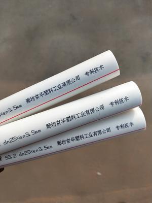 河南省郑州市新郑市水管卡扣  ppr给水管 冷热管