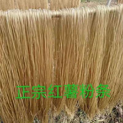 山东省临沂市蒙阴县红薯粉
