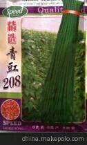 河南省商丘市睢阳区长青豆角种子 ≥80%