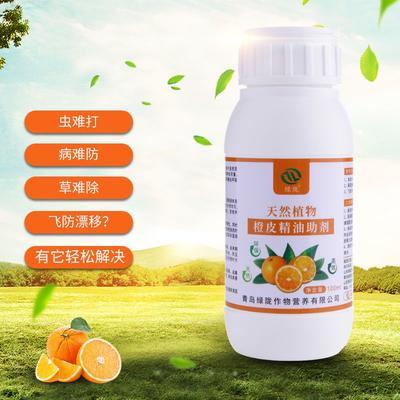 山东省潍坊市诸城市营养液  橙皮精油助剂渗透剂