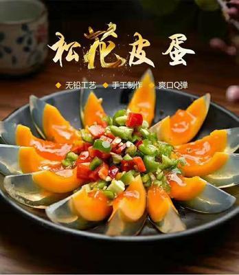 四川省成都市新都区松花鸭蛋  鸡皮蛋自产自销