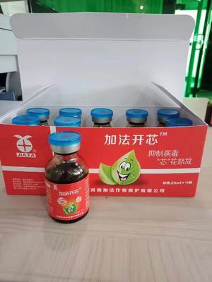河南省郑州市金水区复合微生物菌剂