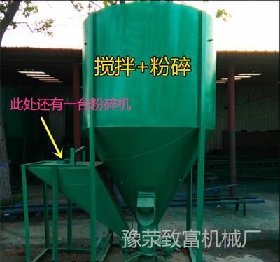 河南省郑州市荥阳市饲料搅拌机 大型饲料搅拌机