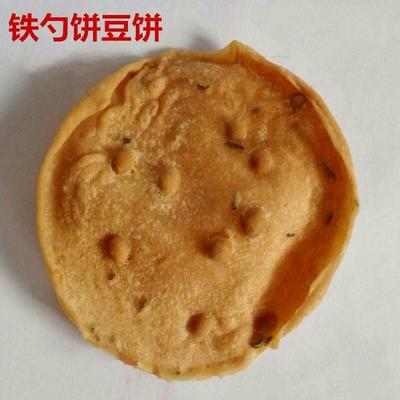 湖南省株洲市炎陵县豆饼 铁勺饼黄豆喇客家零食