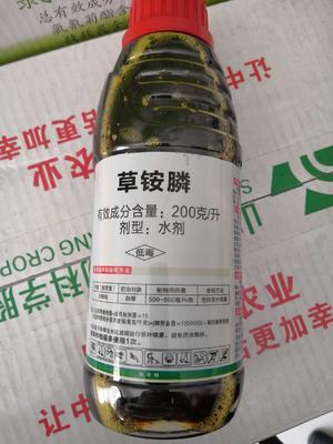 河南省郑州市金水区草铵膦  水剂 瓶装 微毒 20%,1千克除草剂