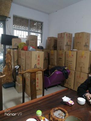 这是一张关于武夷岩茶 一级 盒装 的产品图片