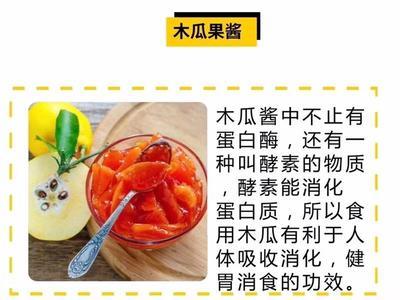 四川省攀枝花市仁和区红心木瓜  1.5 - 2斤 5斤装大果