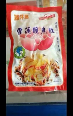 河南省郑州市惠济区鱼肚
