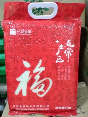 黑龙江省哈尔滨市五常市佳福米 一等品 一季稻 粳米