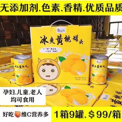 重庆江津区黄桃罐头 18-24个月