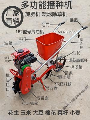河南省开封市通许县施肥机