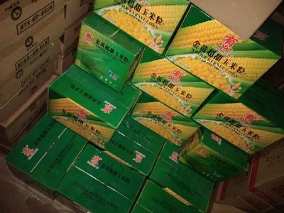 广西壮族自治区桂林市秀峰区甜玉米 去壳 甜