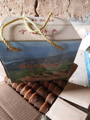 四川省凉山彝族自治州宁南县甘蔗原汁红糖