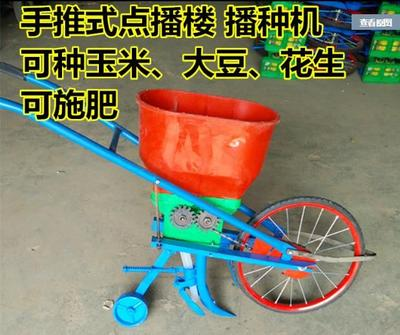 河南省郑州市荥阳市播种机  点播机