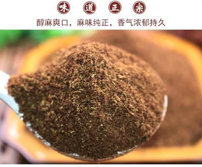 陕西省渭南市富平县花椒粉  天然绿色,农家种植,