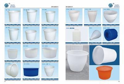 重庆江津区塑料桶