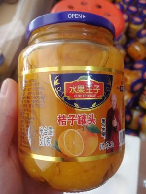 山东省临沂市平邑县橘子罐头 18-24个月
