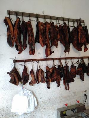 这是一张关于湖南腊肉 散装 的产品图片