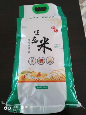 这是一张关于虾稻米 一等品 中稻 籼米 的产品图片