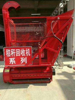 这是一张关于宏发机械 的产品图片