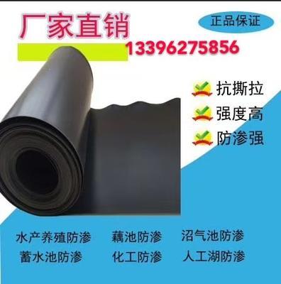 这是一张关于防雨布 的产品图片