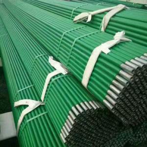 这是一张关于大棚钢管 的产品图片