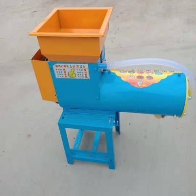 这是一张关于榨汁机 的产品图片