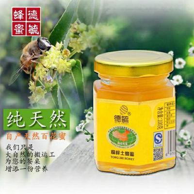 这是一张关于土蜂蜜 玻璃瓶装 2年以上 100% 的产品图片
