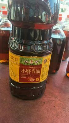 河北省廊坊市安次区小磨香油