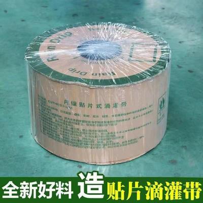 这是一张关于贴片式滴灌带 的产品图片