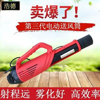 山东省潍坊市寿光市送风筒 电动喷雾器打药机风送