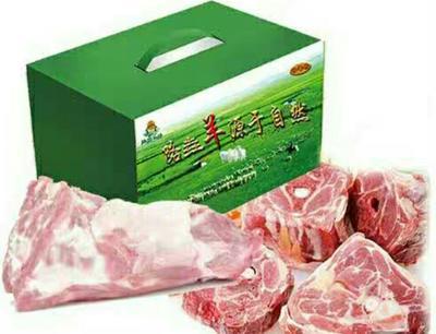 黑龙江省哈尔滨市呼兰区小尾寒羊肉 简加工