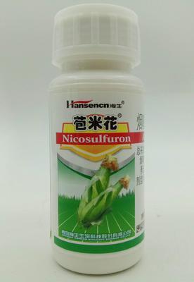 这是一张关于青岛瀚生苞米花  悬浮剂 瓶装 低毒 烟嘧莠去津100毫升的产品图片