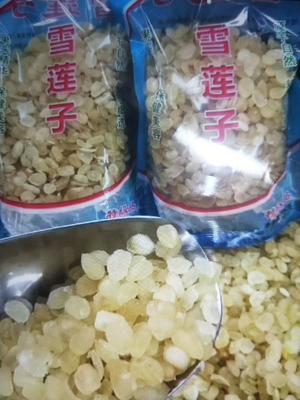 河北省保定市安国市皂角米