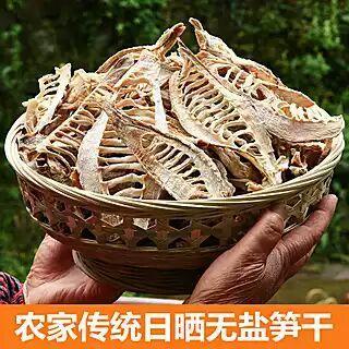 江西省赣州市上犹县春笋干 袋装 半年