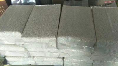 辽宁省丹东市东港市珍珠糯米