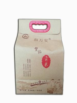 江西省吉安市万安县稻花香2号稻谷 晚稻