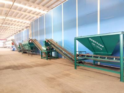 河南省鹤壁市淇滨区有机肥生产设备