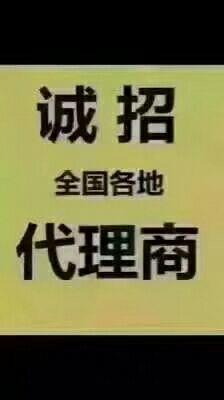 徐香猕猴桃 100~120克  约5.0斤/箱