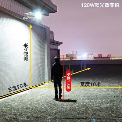 广东省中山市中山市太阳能灯 100W【包邮】