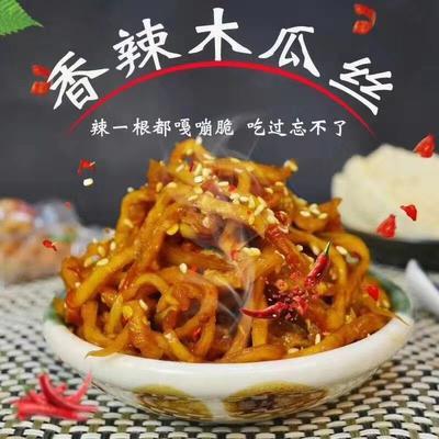 湖南省长沙市岳麓区木瓜丝罐头 3-6个月
